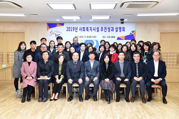 퍼스트신문  / 하남뉴스